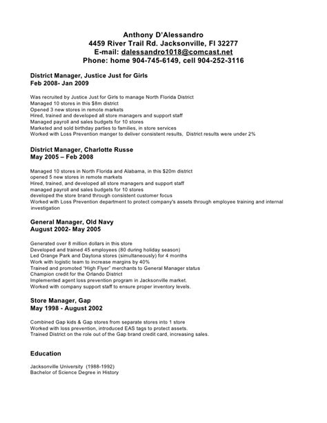 District Loss Prevention Manager Resume by Tonys Resume