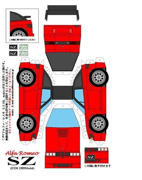 Alfa Romeo SZのペーパークラフト