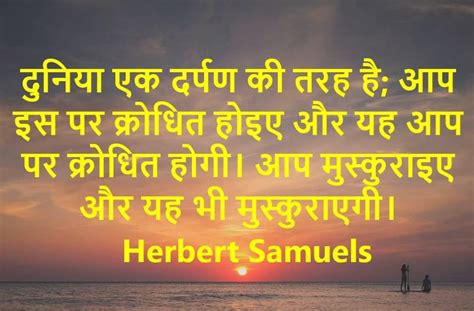 smile quotes  hindi sms messages