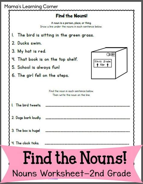 find the nouns worksheet for 2nd grade nouns worksheet