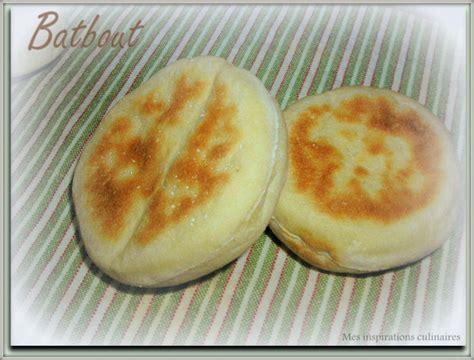faire une fontaine cuisine batbout petits pains marocains à la poêle le
