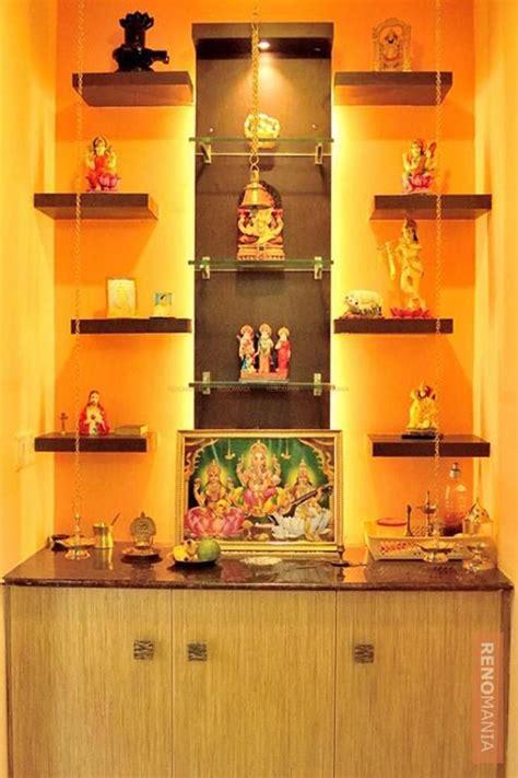 Emejing Pooja Mandir Designs For Home Images Decoration