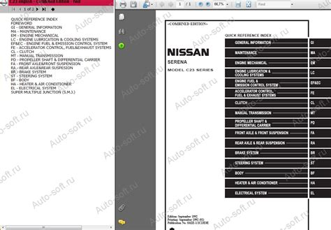 nissan engine wiring diagram toyota truck tacoma wd l mfi dohc cyl repair guides nissan