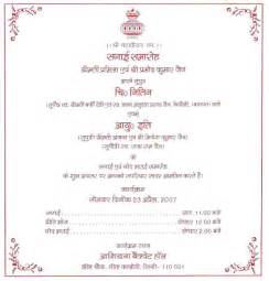 sle wedding invitations wedding quotes for invitation cards in wedding invitation ideas