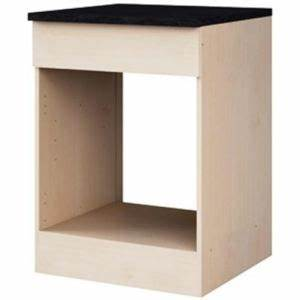 meuble bas 60x60 cm cuisine comparer 952 offres With meuble 60x60