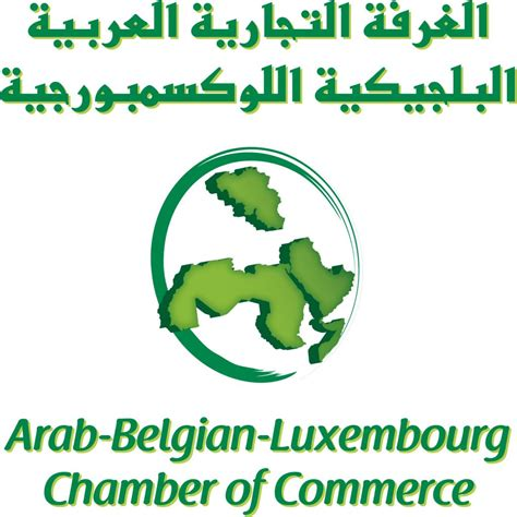 chambre commerce luxembourg belgian chambers