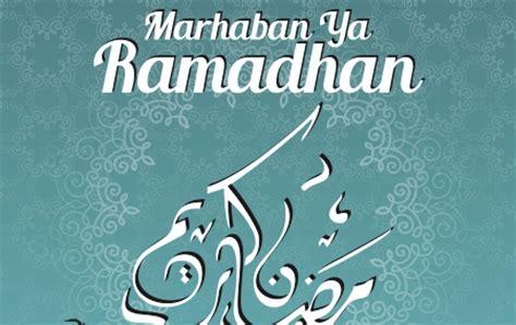 Contoh poster gambar ramadhan yang dapat kamu kirim pada keluarga pasangan sudah mamikos lampirkan di atas. Corel Draw Master: Download - Poster Marhaban Ya Ramadhan
