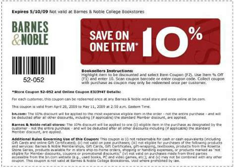 Printable Coupons Online