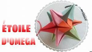 Comment Faire Une étoile En Papier : origami d coration comment faire une toile domega en papier ~ Nature-et-papiers.com Idées de Décoration