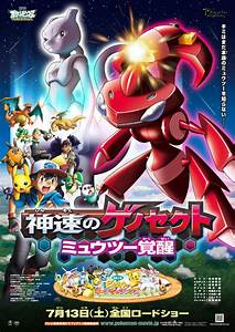 Crunchyroll VIDEO Two New QuotPokmon Best Wishes The