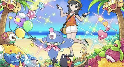 pokemon ultra sun moon     pokemon gift