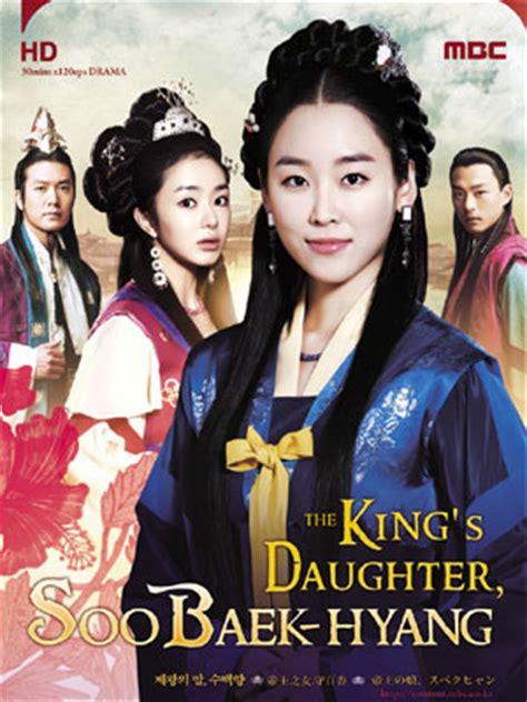 kings daughter soo baek hyang mbc global media