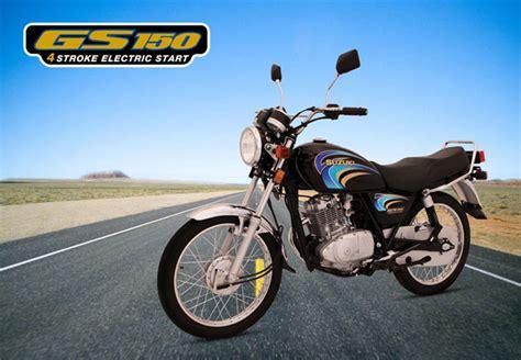 Suzuki Gs 150 Pictures, Price, Features In Pakistanprices