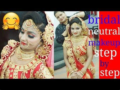 kaise kare bridal neutral makeup step  step youtube