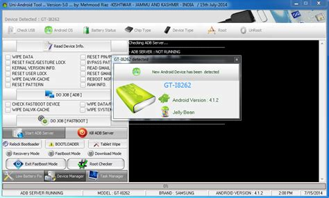 android tool uni android tool version5 0 update here