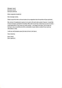 day probationary period template template business