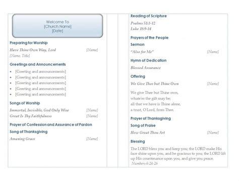 Free Resume Program by Free Church Program Template Programs