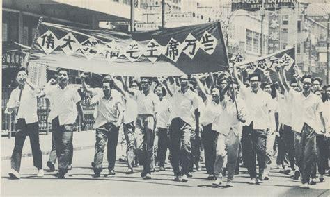 riots cultural revolution  hong kong walk  hong kong