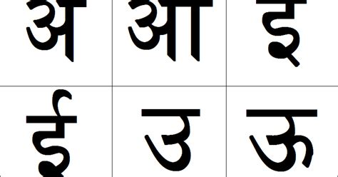 flash cards learn marathi marathi swar vowels flash cards