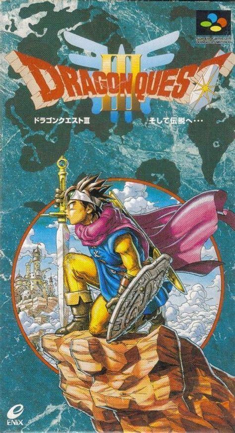Dragon Quest 3  Super Nintendo(snes) Rom Download