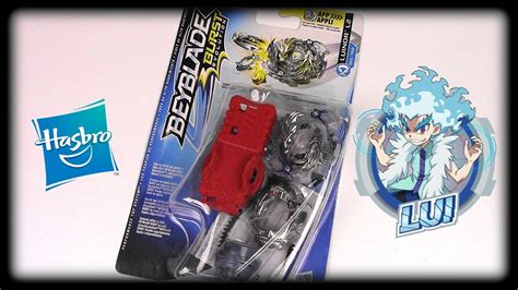 In this episode of beyblade burst evolution app gameplay we show you all the luinor l2 layers from hasbro!?!?!? Cheat Nightmare Luinor Qr Code - Cheat Dumper