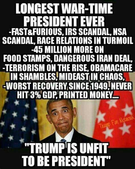 trump trillion donald debt