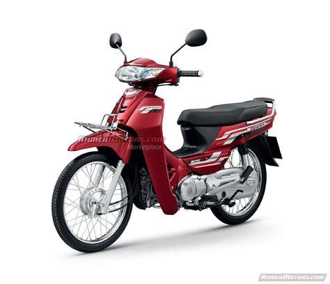 Pcx 2018 Price In Cambodia by Honda 2017 Price Updated Khmer Motors