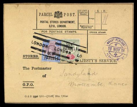 sts by mail form usps postal label