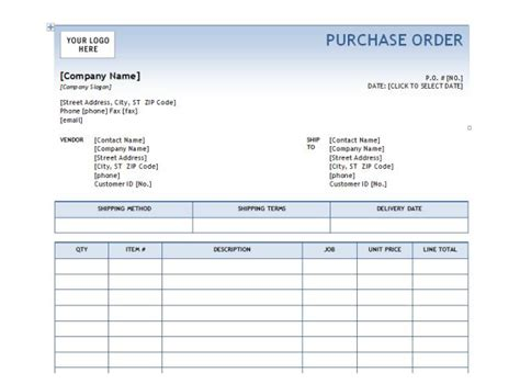 purchase order template    small