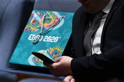 Молодежный чемпионат европы по футболу, финальный турнир Чемпионат Европы по футболу могут перенести на 2021 год из ...