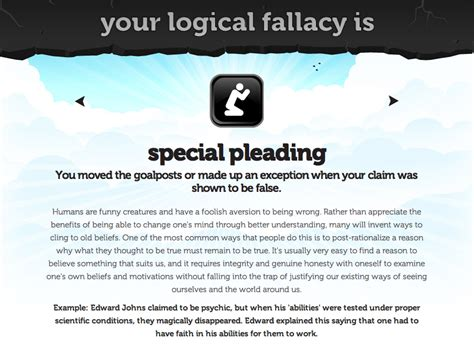 logical fallacy 9 special pleading