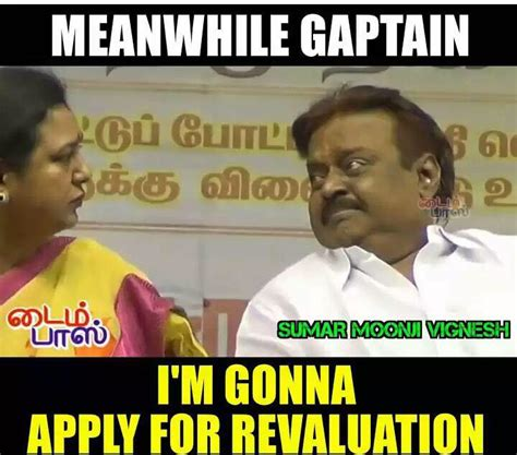 Captain Vijayakanth Memes - vijayakanth funny meme collection part 3 tamil meme collections
