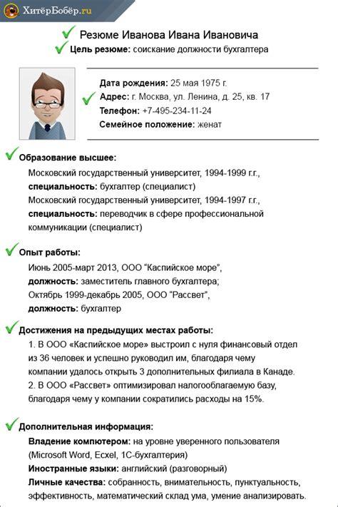 образец заполнения медицинского заключения на водителтское удостоверение