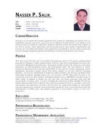Resume Of Service Crew