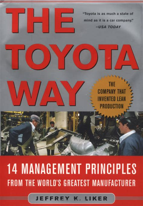 The Toyota Way organizational culture