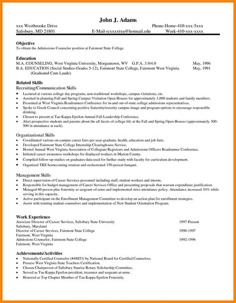 skill set resume writing  memo