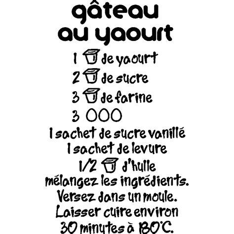 sticker citation chambre sticker recette de gâteau au yaourt