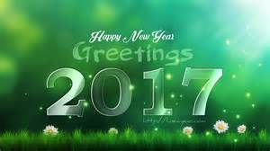 50 happy new year greetings 2017 wishes messages happy new year 2018