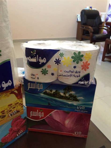hygi鈩e cuisine papier mouchoir et papier hygienique conteneur 40 pied algérie courtier recherche
