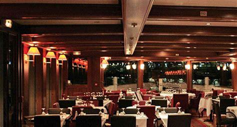 meal   restaurant bateau le capitaine fracasse