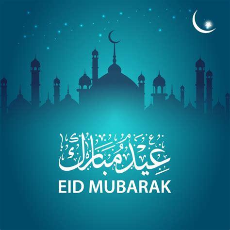eid mubarak greeting card design  mosque background