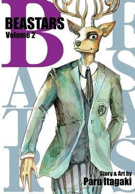 beastars vol  book  paru itagaki official