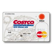 Shopping at costco can be more rewarding. Costco Credit Card Apply, Benefits and Login ...