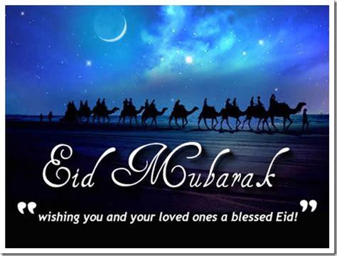 Eid Animation Wallpaper - free wallpapers eid mubarak animation