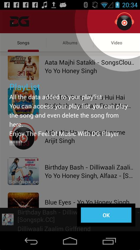 dg player ca appstore for android