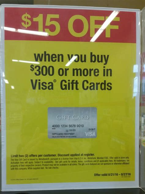 purchase  visa gift cards  officemax