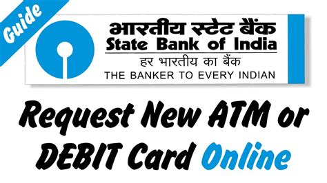 aplication leter to bank for new atm card how to apply or request new atm or debit card