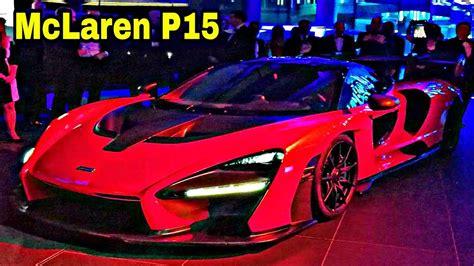 Mclaren P15 Senna  Hyper Car  Walk Around Exhaust