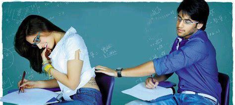 love exam wallpapers  mobile wallpaper hd