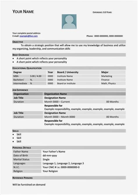 Current Cv Template by Image Result For Student Cv Template Tabular Form Cv In